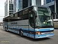 2390 ALSA - Flickr - antoniovera1.jpg