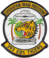 393d Expediionary Bomb Squadron - OIF - Emblem.png