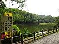 3 Chome-13 Saiwai, Naka-ku, Hamamatsu-shi, Shizuoka-ken 433-8123, Japan - panoramio.jpg
