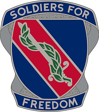 187th Infantry Brigade (United States) - Image: 43 AG Bn DUI