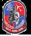 441st Bombardment Squadron - SAC - Emblem.png