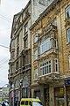 46-101-1665.житловий будинок. Театральна, 3.jpg