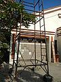 5376jfSan Felipe Chapel San Fernando Pampangafvf 34.JPG