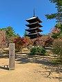 5 story pagoda, Kyoto (49071167166).jpg