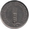 5centimes1964avers.png