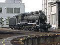 8630 Umekoji 20060202-01.JPG