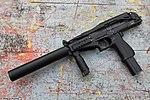 9x21 пистолет-пулемет СР2МП 05.jpg