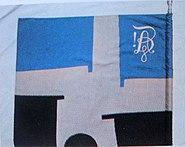 AKv Alemnannia 5. Fahne 1995 Rückseite