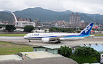 ANA Boeing 787-881 JA829A Departing from Taipei Songshan Airport 20150321a.jpg
