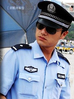 A cool beijing policeman