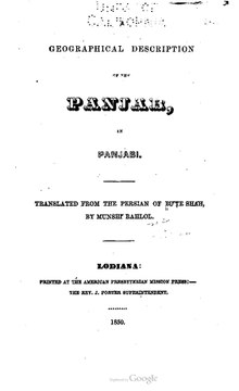 A geographical description of the Panjab.pdf