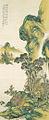 A landscape painting Yamaoka Beika 青緑山水図.jpg