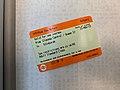 A rail ticket issued by machine in Glasgow Queen Street railway station.jpg