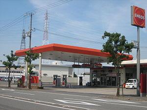 ENEOSのガソリンスタンド。