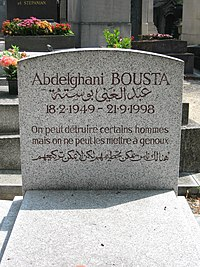 Abdelghani Bousta grave in Paris, July 2011.jpg