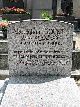 Abdelghani Bousta grave in Paris, July 2011.jpg