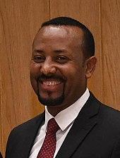 Photographie d'un homme éthiopien souriant.