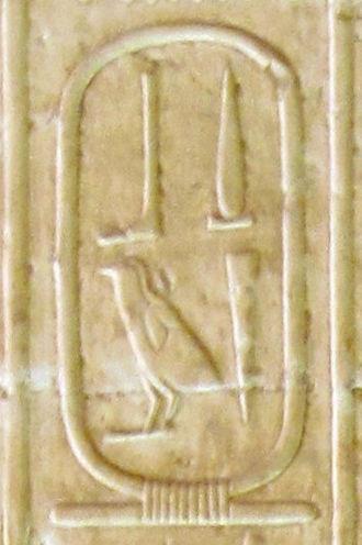 Hotepsekhemwy - Cartouche name of Hotepsekhemwy in the Abydos King List (cartouche no. 9).