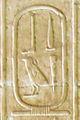 Abydos KL 02-01 n09.jpg