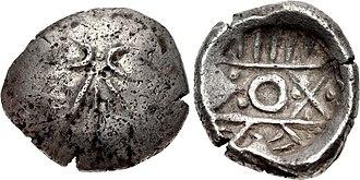 Shaikhan Dehri hoard - Image: Achaemenid Empire coin. Uncertain mint in the Kabul Valley. Circa 500 380 BCE