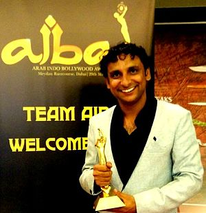 Inaamulhaq - Image: Actor Inaamulhaq at 'Aiba Awards' in Dubai, May 2015