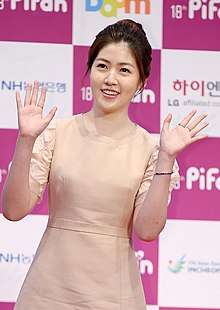 Actress Shim Eun-Kyuong poses for a photo during Pifan's opening ceremony on July 17, 2014.jpg