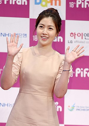 Shim Eun-kyung - At the PiFan opening ceremony on July 17, 2014