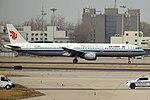 Air China, B-6385, Airbus A321-213 (32694669287).jpg