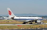 B-6117 - A332 - Air China