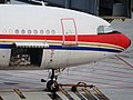 Airbus A300B4-605R, China Eastern Airlines JP6807525.jpg