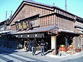 AkafukuAppearance20051116.JPG