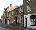 Akeman Street, Tring - geograph.org.uk - 1603964.jpg