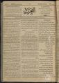 Al-Arab, Volume 1, Number 22, August 21, 1917 WDL12257.pdf