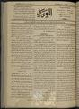 Al-Arab, Volume 1, Number 81, November 3, 1917 WDL12316.pdf