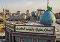 Al-Tale Zeynabieh.jpg