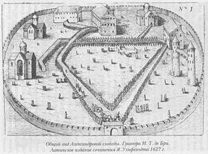 Alexandrov Kremlin - Image: Aleksandrovskja sloboda v 16 century