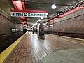 Alewife station platform (4), November 2019.jpg