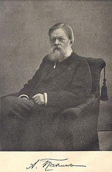 Alexander Pypin.jpg