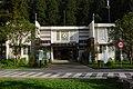 Alishan Working Station, Forestry Bureau 20131016.jpg