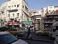 Alsa'adah Street. King Fisal I Square, Amman 49.JPG