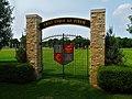 Amici Usque Finem Gate - panoramio.jpg