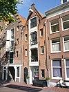amsterdam brouwersgracht 266 kleine swaen