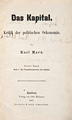An inscribed copy of Das Kapital from Karl Marx to Edward Spencer Beesly 2.png