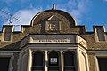 Andrew Jackson Public School Philadelphia PA (DSC 2102).jpg