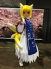 Anime North 2018 IMG 7369.jpg