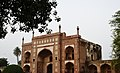 Another view from the garden - Main Entrance to Tomb of Jahangir.jpg