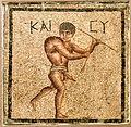 Antakya Arkeoloji Muzesi 1250321 nevit.jpg