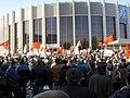 AntiOkhtaCenterMarch2009-10-10-033.jpg