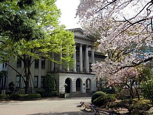 Aoyama Gakuin University - Majima Memorial Hall in Aoyama campus