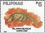 Arctictis binturong whitei 1994 stamp of the Philippines.jpg